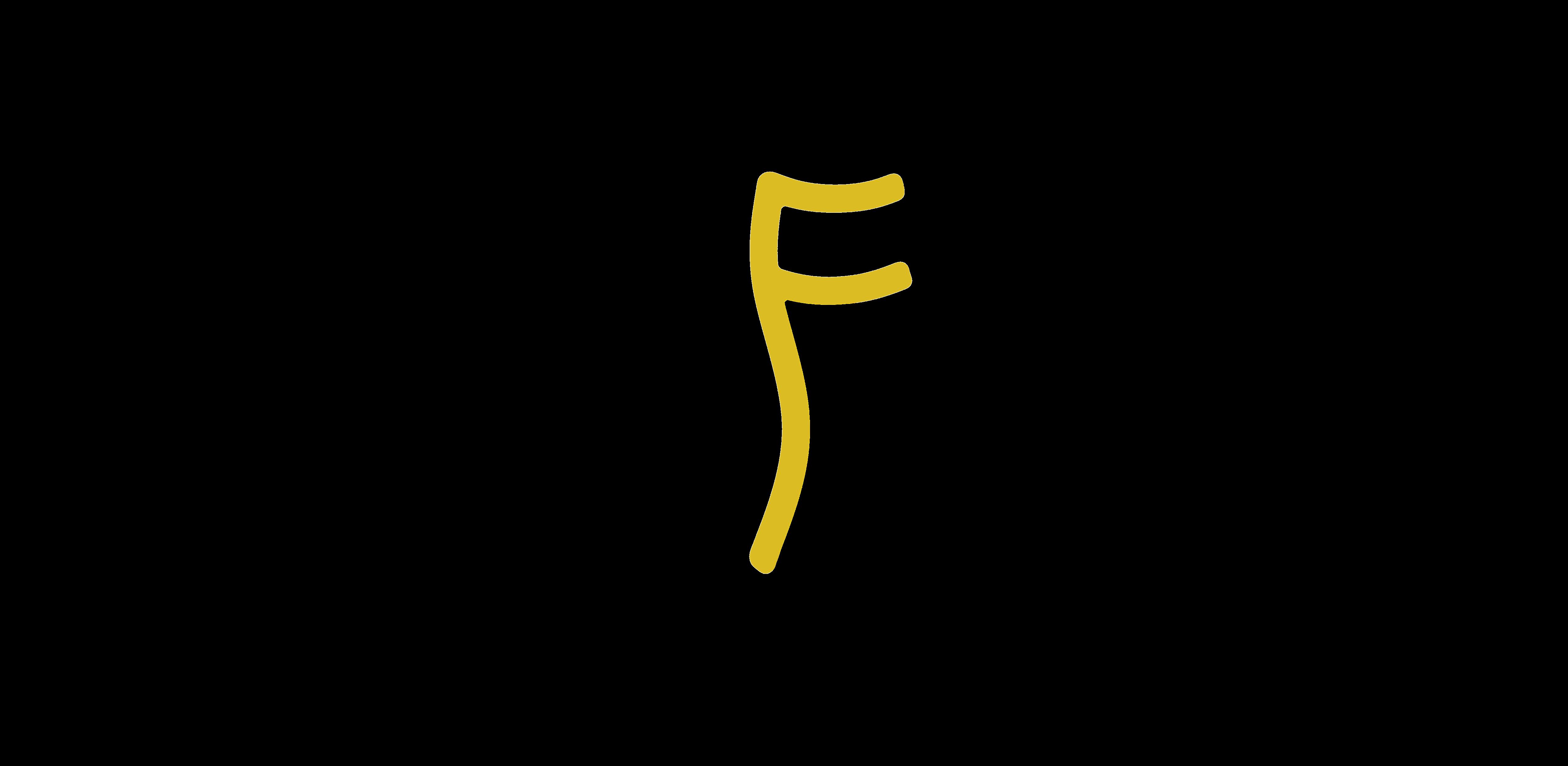 V.f.b. Freude e.V.